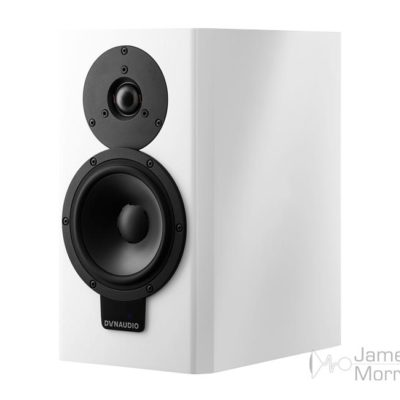 dynaudio xeo 20 white front side product image